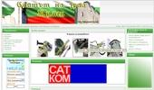 Сайт на град Шумен