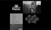 Рекламна агенция Пластик