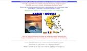 Справочник за хотели и квартири за настаняване и почивка в Гърция