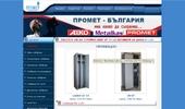 Промет  ООД - продажба на различни видове сейфове и офис оборудване