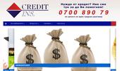 Уеб Сайт www.credit-ins.com